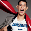 Jeremy Lin in GQ | Style